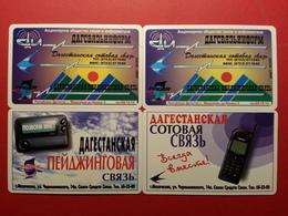 DAGHESTAN 4 First Card Advertising Paging Mobile Telecom URMET NEUVE RUSSIE URSS DAGESTAN (BI1216) - Russie