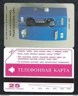 RUSSIE First Card 25u Krasnojarsk Blue Telephone Russia MINT URMET NEUVE (CB1116 - Russie
