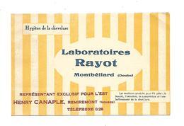 25 Montbéliard Laboratoires  Rayot  Montbéliard - Cartes