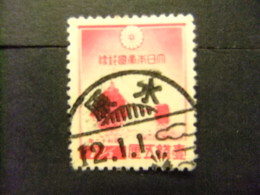 Japon 1936  Nouvel An Roches Foutamigaoura Yvert 238 FU - Usati