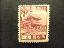 Japon 1937 Temple MEJI à Tokyo Yvert 271 * MH - Unused Stamps