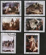 CUBA  Scott # 2448-53 VF USED (Stamp Scan # 448) - Cuba