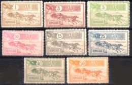 14242  Roumanie 1903 - Yv 137-44 Sans Gomme - No Gum - 13,75 - 1881-1918: Charles Ier