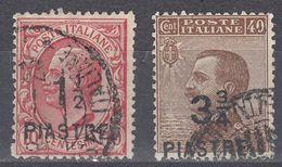 COSTANTINOPOLI UFFICIO ITALIANO - 1922 -  Due Valori Usati: Unificato 59 E 61, Come Da Immagine. - 11. Foreign Offices
