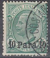 LEVANTE UFFICIO ITALIANO IN ALBANIA - 1902 -  Yvert 21 Usato Con Timbro Di Costantinopoli, Come Da Immagine. - 11. Oficina De Extranjeros