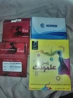 Iraq GMS Sims Cards 4 Different Company Unused , - Iraq