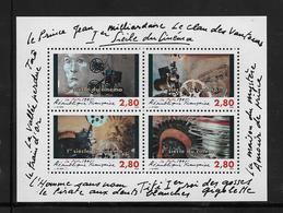 France Blocs Feuillet  N°17 De 1995  Neuf ** - Mint/Hinged