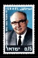 ISRAEL, 1970, Unused Hinged Stamp(s), Without Tab, Levi Eshkol, SG Number 439, Scan Number 17404 - Israel