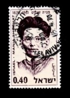 ISRAEL, 1970, Used Stamp(s), Without Tab, Schochat, SG Number 442, Scan Number 17406 - Israel