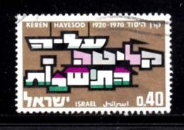 ISRAEL, 1970, Used Stamp(s), Without Tab, Karen Hayeshod, SG Number 448-449, Scan Number 17410 - Israel