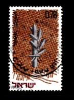 ISRAEL, 1971, Used Stamp(s), Without Tab, Memorial Day, SG Number 475, Scan Number 17419 - Israel