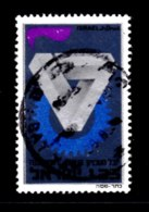 ISRAEL, 1973, Used Stamp(s), Without Tab, Technology Institute, SG Number 568, Scan Number 17433, - Israel