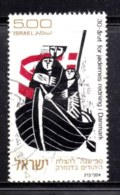 ISRAEL, 1973, Used Stamp(s), Without Tab, WW II Danish Jews, SG Number 567, Scan Number 17435, - Israel
