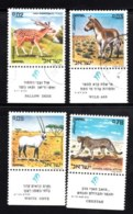 ISRAEL, 1971, Used Stamp(s), With Tab, Nature, SG Number 471-474, Scan Number 17418, Partly Unused - Israel