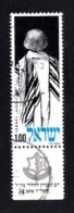 ISRAEL, 1974, Used Stamp(s), With Tab, Memorial Day, SG Number 572, Scan Number 17440, - Israel