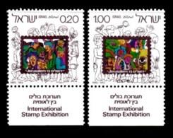 ISRAEL, 1973, Unused Hinged Stamp(s), With Tab, Stamp Exhibition, SG Number 569-570, Scan Number 17431, - Israel