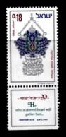 ISRAEL, 1973, Unused Hinged Stamp(s), With Tab,Immigration, SG Number 543, Scan Number 17432, - Israel