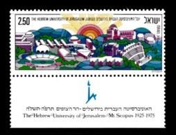 ISRAEL, 1975, Unused Hinged Stamp(s),  With Tab, Hebrew University, SG Number 591, Scan Number 17447, - Israel