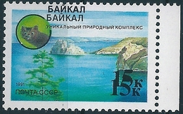 B3166 Russia USSR Nature Protection Lake Baykal Animal Tree ERROR - Natura