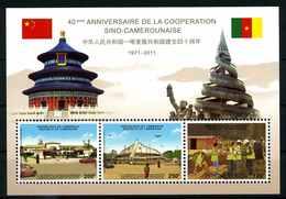 KAMERUN 2011 Bl.39 Postfrisch (107796) - Kamerun (1960-...)