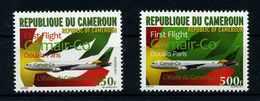 KAMERUN 2011 Nr 1266-1267 Postfrisch (107803) - Kamerun (1960-...)