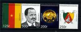 KAMERUN 2010 Nr 1261-1264 Postfrisch (107798) - Kamerun (1960-...)