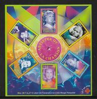 France Blocs Feuillet  N°37  De 2001  Neuf ** - Blocks & Kleinbögen