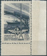 B3185 Russia USSR History Revolution Celebration Transport Architecture ERROR - Telecom