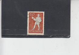 ROMANIA  1960 - Yvert  1754 - Vino - Vini E Alcolici