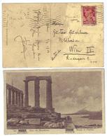 Griechenland, 1913, AK V. Sunium/Neptuntempel (10464W) - Greece