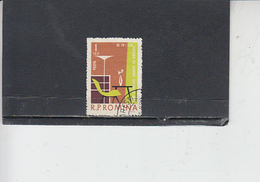ROMANIA  1962 - Yvert  1886 - Fiera - 1948-.... Repubbliche