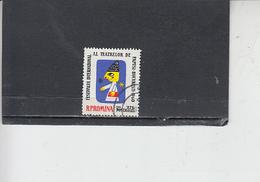 ROMANIA  1960 - Yvert  1738 - Teatro - 1948-.... Repubbliche
