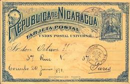 Nicaragua. Entier Postal. Diligentia. Ruche. Abeille - Abeilles