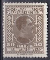 Jugoslawien Jugoslavia 1926 Geschichte History Persönlichkeiten Königshäuser König Alexander I. King, Mi. 189 ** - 1919-1929 Reino De Los Serbios, Croatas Y Eslovenos