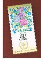 GIAPPONE  (JAPAN) -  SG 2872  - 2001 YEAR OF VOLUNTEERS        -  MINT** - 1989-... Imperatore Akihito (Periodo Heisei)