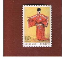 GIAPPONE  (JAPAN) -  REGIONAL STAMPS - YV. 2983    - 2001 DANCER    -  MINT** - 1989-... Imperatore Akihito (Periodo Heisei)