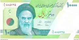 Iran - Pick New - 10.000 (10000) Rials 2017 - Unc - Iran