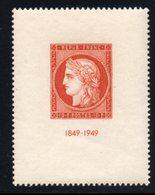 France / CITEX N° 841 Neuf ** - Unused Stamps