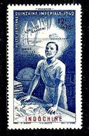 INDOCHINE Aer23* 12c + 18c Bleu Et Rouge Quinzaine Impériale - Airmail