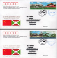 BURUNDI 2018 FDC Diplomatic Relations Between China And Burundi 3D Plastic M/S - OFFICIAL ISSUE - DH1904 - Architecture