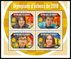 DJIBOUTI 2018 MNH Chess Olympiad Schach Olympiade De Echecs 2018 M/S - OFFICIAL ISSUE - DH1904 - Echecs