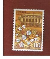 GIAPPONE  (JAPAN) -  SG 2970  - 2001  SAN FRANCISCO PEACE TREATY      -  MINT** - 1989-... Imperatore Akihito (Periodo Heisei)