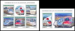 GUINEA BISSAU 2018 MNH Japanese Speed Trains Schnellzüge Trains Grande Vitesse M/S+S/S - IMPERFORATED - DH1904 - Eisenbahnen