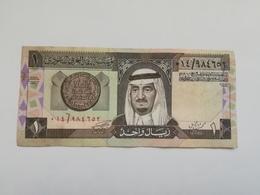 ARABIA SAUDITA 1 RYAL 1984 - Arabie Saoudite