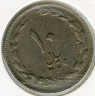 Iran 10 Rials 1364 / 1985 KM 1235.2 - Iran