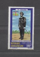 Général Bokassa - Centrafricaine (République)