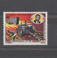 Indépendance An 12 - Centrafricaine (République)