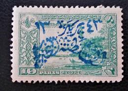 SULTANAT DU NEDJED - TIMBRE DE TURQUIE SURCHARGE BLEUE 1925 - NEUF * - YT 7 - MI 2b - Timbres