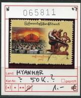 Myanmar (Burma/Birma) - Michel ?? - Oo Oblit. Used Gebruikt - 1200 Kyat - Myanmar (Burma 1948-...)
