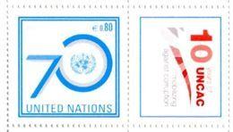 ONU Vienne 2015 - Détaché De Feuille De Timbres Perso -10 Years Of UNCAC Against Corruption VI Session Russia 2015 ** - Wien - Internationales Zentrum